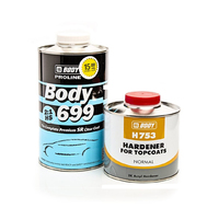 Body PRO Лак 699 SR HS 2:1 1 л.+ 753 0,5 л. (заводская шагрень)