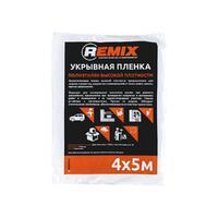 REMIX Укрывной материал 4*5 5мкр.