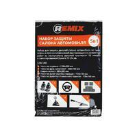 REMIX Набор защиты салона автомобиля 5 в 1