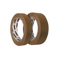 REMIX Маскировочная лента коричневая 24 мм х 40 м 80 С